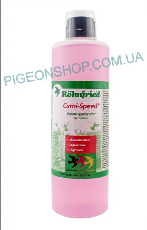 Carni-Speed Rohnfried | енергетичний тонік на основі L-карнітину для голубів