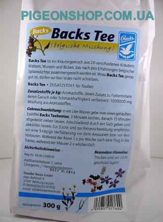 Backs tee | Чай для очищення крові для голубів