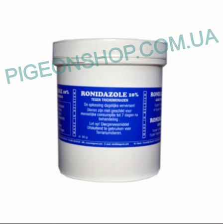 Ronidazole 10% Belgavet | Ронідазол 10% порошок