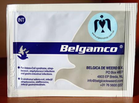Belgamco Belgica de weerd | від інфекційних хворіб голубів