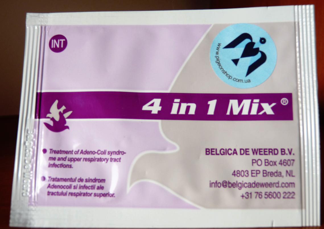 4 in 1 MIX Belgica de weerd | засіб від адено-синдрому
