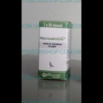 Mycosalmovir | інактивована вакцина проти параміксо віруса, сальмонельозу, мікоплазмозу голубів