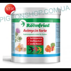 Avimycin FORTE Rohnfried | натуральний засіб для профілактики респіраторних інфекцій голубів